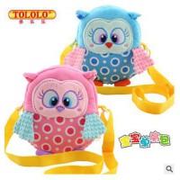 新款儿童背包韩版宝宝单肩包斜挎包 1-3-6岁可爱男童女童背包