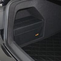 大众新速腾朗逸迈腾帕萨特后备箱储物包收纳置物盒汽车用改装配件SN5440