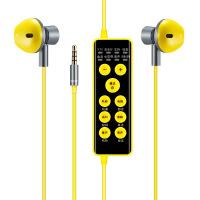 自带声卡耳机入耳式带麦长线快手抖音直播专用主播k歌唱歌录音耳塞OPPO华为手机电脑通用便携式套装 明黄色 官方标配
