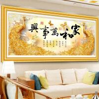 新款中式客厅钻石画家和万事兴手工点钻十字绣装饰画