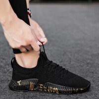 2018冬季男鞋子韩版潮流运动休闲鞋百搭帆布板鞋网红黑色跑步潮鞋