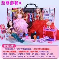 巴比娃娃公主玩具套装大礼盒洋娃房子女孩乐吉儿梦幻衣橱芭芘