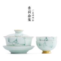 陶瓷盖碗 景德镇功夫茶具釉下彩手绘白瓷三才碗茶杯大号茶备