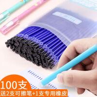 可擦笔芯晶蓝0.5mm小学生摩易擦黑色笔芯中性水笔芯热可擦魔力擦