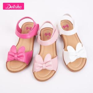 【3折价:92】笛莎女童夏季新款童鞋可爱兔耳朵凉鞋新品软底鞋子凉鞋