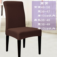 厚款弹力椅套连体通用椅子套餐椅套家用酒店椅套饭店凳子套罩