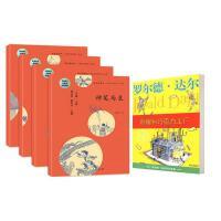 快乐读书吧丛书 二年级下全套4册七色花愿望的实现神笔马良大头儿子和小头爸爸曹文轩人教版+查理和巧克力工厂 罗尔德达尔