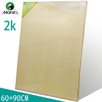马利绘图板 2K全椴木双面画板/A1写生画板 素描 设计画板G6301/1#