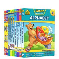 【3-8岁趣味练习9册】School Zone Giant workbook Alphabet Reading Hidden Pictures 儿童初级练习册9册 家庭练习册 英文原版绿山墙