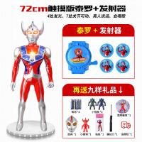 20181010072827378奥特曼玩具男孩超大号赛罗罗布迪迦变形超人套装大号组合变身器新