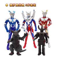 赛罗奥特曼玩具人偶模型套装银河超人变身器迪迦戴拿关节可动变 赛罗 三只赛罗vs[软胶]两只怪兽