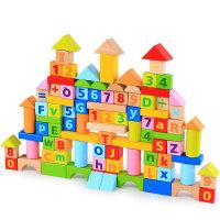 宝宝96粒榉木木制桶装数字字母积木儿童早教玩具 ohye-96粒桶装数字字母积木