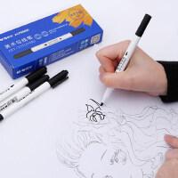晨光黑色记号笔水性双头勾线笔儿童绘画手绘细勾边马克笔美术批发