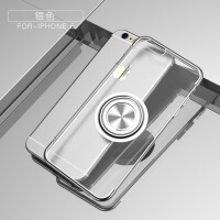 苹果6splus手机壳女款硅胶个性创意iphone6保护套时尚苹果6s手机套全包防摔磁吸指环支