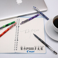 日本百乐PILOT中性笔P500/P50考试专用进口学生用书写彩色0.5mm黑签字水笔文具针管3/6/12支套装