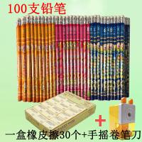 小学生铅笔HB儿童六角木质100支环保无毒橡皮头幼儿园卡通铅笔