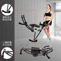 美腰机收腹机健腹器懒人健身器材家用练腹肌卷腹机瘦腹部训练运动kb6