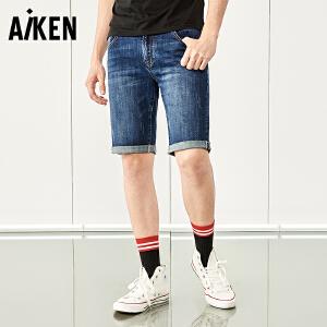 Aiken牛仔中裤男士夏装新过膝直筒微弹原色帅气马裤青年短裤