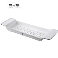 卫生间沥水浴缸架可伸缩塑料置物架水槽放碗筷架子碗架洗澡收纳架