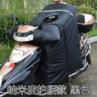 电动车挡风被PU皮革面加绒男踏板摩托三轮车防风罩加大加厚加绒冬 PU 皮护腰款 黑色