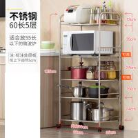 不锈钢锅架厨房用品收纳储物架 厨房置物架微波炉架落地