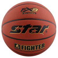star世达篮球 室内外通用PU成人比赛训练7号篮球BB4257