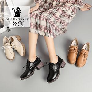 公猴人气爆款英伦风单鞋女2019春季时尚舒适新款真皮粗跟学院风中跟休闲百搭牛津鞋