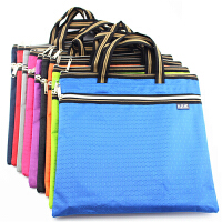 A4双拉链手提文件袋定制印刷拉链袋公文包 资料袋 BDM-088