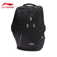 李宁双肩包男包2018新款BAD FIVE篮球系列背包书包学生运动包ABSN029