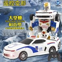 儿童遥控汽车机器人 一键变形玩具车4岁男孩玩具生日礼物套装 1:14