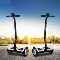 2018新款 电动平衡车车儿童小孩滑板车双轮代步车体感车扶杆Q3 36V