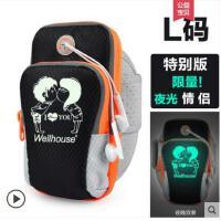 手机包骑行手腕包手臂包跑步运动臂包华为苹果臂带男女健身手机套臂套臂袋