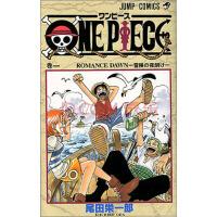 现货【深图日文】ONE PIECE 1 海贼王 1 (ジャンプ コミックス) 尾田�岩焕� (著) 集英社