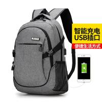 双肩包男士背包女书包韩版潮学院风大中学生旅行包休闲充电电脑包