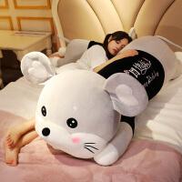 可�郾П�鼠毛�q玩具老鼠抱枕公仔熊布娃娃大玩偶女生睡�X床上�A腿