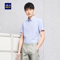 HLA/海澜之家碎花短袖衬衫2018夏季新品舒适短袖衬衫男