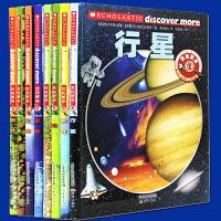 发现更多系列 恐龙)青少年科普百科全书美国Scholastic出版社继《神奇校车》后又一重磅科普力作