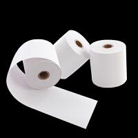 收银纸80*80mm热敏打印纸厨房小票纸80x80热敏纸