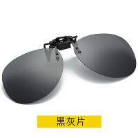 墨镜夹片男士太阳镜女式偏光眼镜开车夜视彩膜驾驶镜蛤蟆钓鱼