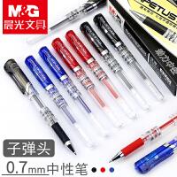 晨光文具GP-1111批发中性笔0.7mm子弹头学生用水笔加粗商务办公黑笔红蓝色签字笔大容量笔