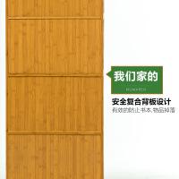 书架竹子加厚竹柜子简约书柜储物柜卧室置物架落地客厅多层带抽屉