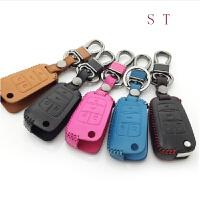 15-17款全新别克英朗GT新君威新威朗改装专用牛皮钥匙包钥匙套