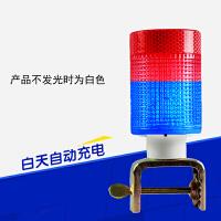 太阳能警示灯led交通信号灯 路口安全施工设施频闪光控红蓝爆闪灯