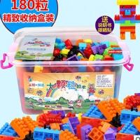 儿童大号颗粒塑料积木益智早教拼装插积木3-6周岁以上玩具