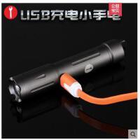 工具手电筒USB充电小手电便携迷你手电户外强光照明可充电手电筒