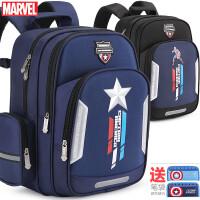 小学生书包男童1-3-4年级迪士尼美国队长男孩6-12岁儿童双肩背包8