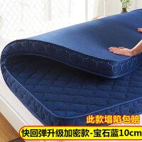 3D床�|1.8m加厚海�d床褥子�|被1.2�W生宿舍1.5米榻榻米�|子