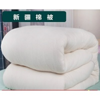 新疆棉被棉花被芯垫被褥子冬被单双人棉花被子棉被芯棉絮全棉加厚 1