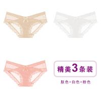 3条装 性感内裤女低腰蕾丝火辣透明无痕棉裆日系女士三角裤