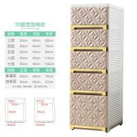 夹缝收纳柜抽屉式置物架 20-30cm欧式窄面塑料厨房储物柜浴室缝隙抖音同款 (加高版)